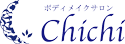 ボディメイクサロンCHICHI (チチ)|佐賀県唐津市 資格講習