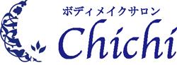 ボディメイクサロンCHICHI ・チチ | 佐賀県唐津市 資格講習 スリール体操